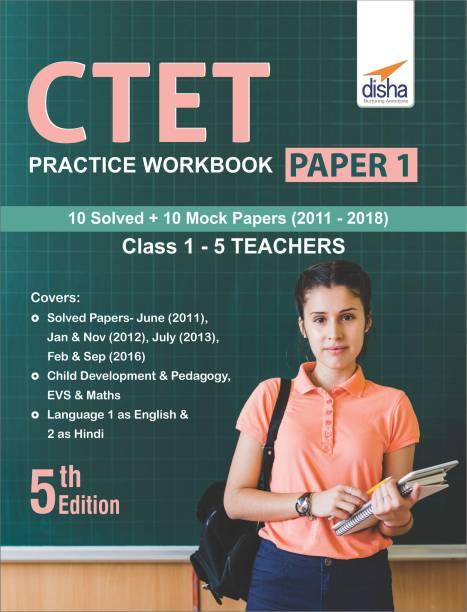 CTET Practice Workbook Paper 1 (10 Solved + 10 Mock papers) Class 1 - 5 Teachers 5th Edition