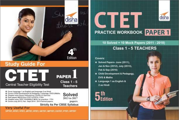 Crack Ctet Paper 1 Guide & Practice Workbook (Class 1 - 5 Teachers)
