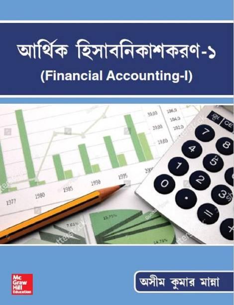 Financial Accounting -I