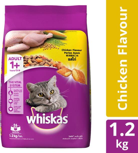 Whiskas Adult (+1 year) Chicken 1.2 kg Dry Adult Cat Food