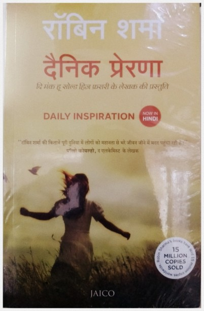 Hindi pdf adbhut novel