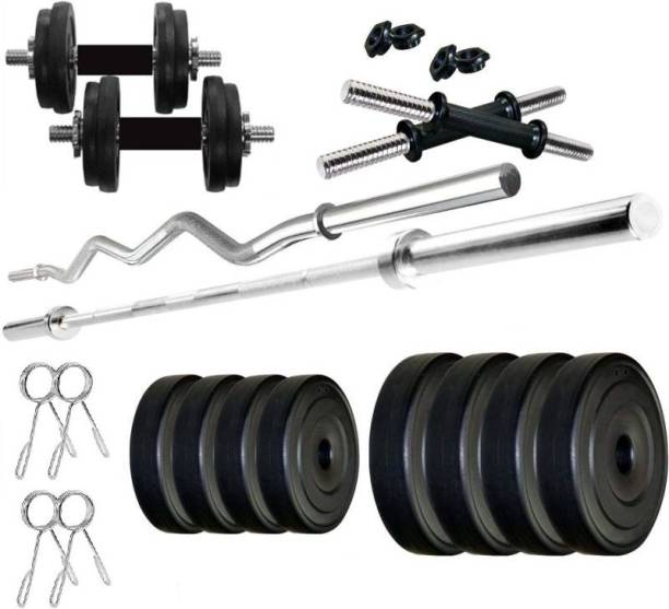 Starx 20 kg 20 Kg PVC weight with rods set Home Gym Combo