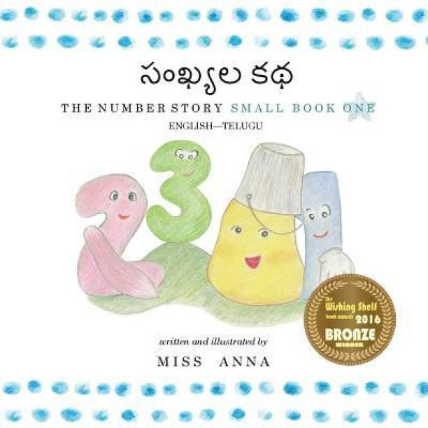 Telugu Counting And Numbers - Buy Telugu Counting And Numbers Online