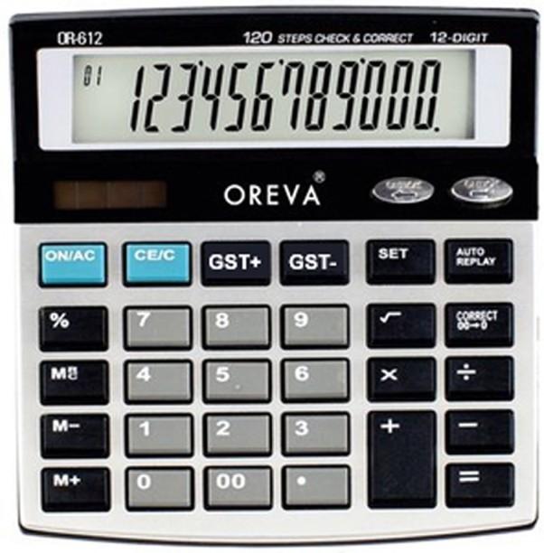 business calculators buy business calculators online at bestoreva or 612 check \u0026 correct gst calculator (silver) basic calculator
