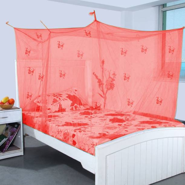 Super Mosquito Nets - Buy Super Mosquito Nets Online at Best Prices In India - Flipkart.com - 웹
