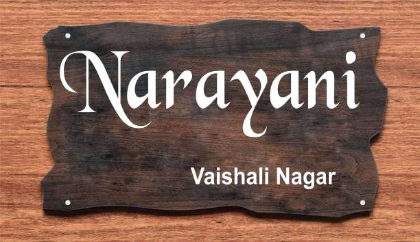 Name Plates - Buy Name Plates Online at Best Prices In India ...