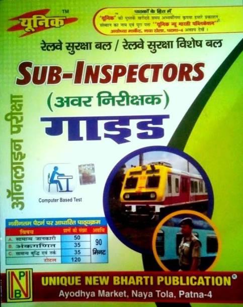 Railway Suraksha Bal /Railway Suraksha Vishes Bal Sub Inspector Guide