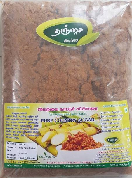 THANJAI NATURAL COUNTRY SUGAR 1KG PURE 100% NATURAL Sugar
