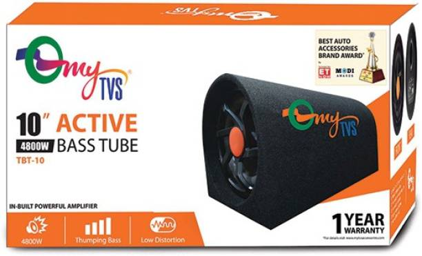 Car Subwoofers - Buy Car Subwoofers Online at Best Prices In India