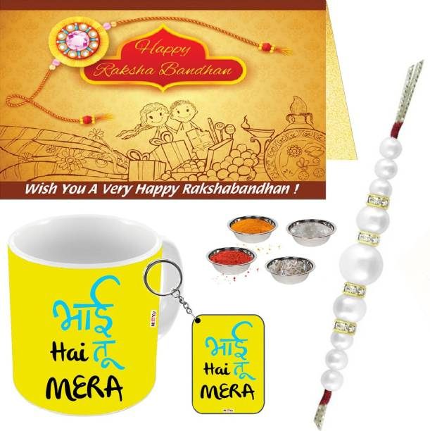 Designer Rakhi - Buy Designer Rakhi Set Online In India
