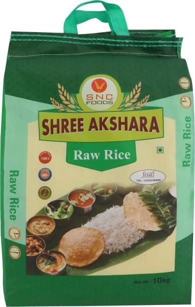 Shree Akshara Premium Ponni Rice (Raw)