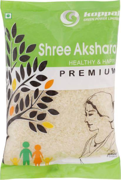 Shree Akshara Premium Tamil Ponni Boiled Rice