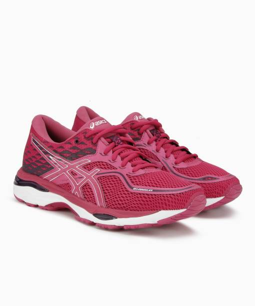 a1d5cdd673a1c Womens Running Shoes - Buy Running Shoes For Women at best prices in ...