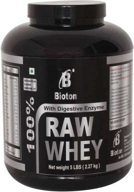 Nutella Protein Supplements - Buy Nutella Protein