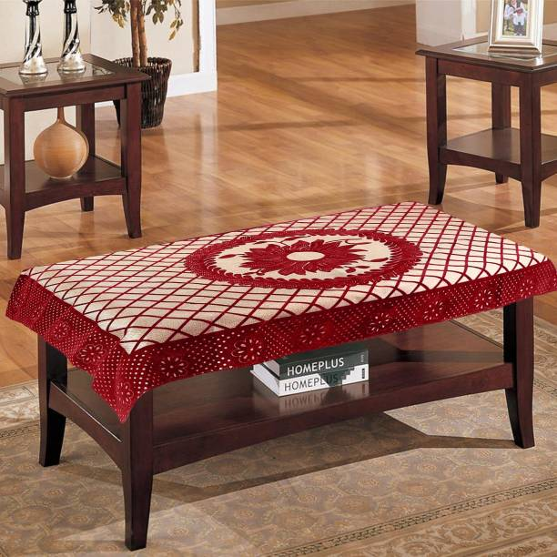 0c06ce1c995 E-Retailer Floral 4 Seater Table Cover