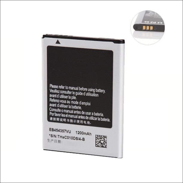 a mobile battery buy a mobile battery online at best prices in rh flipkart com Nokia E73 Nokia E63