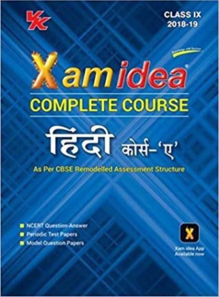Xam idea Complete Course Hindi A Class IX