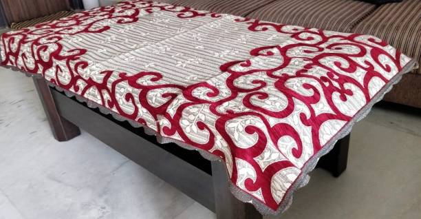 GRIIHAM Embroidered 4 Seater Table Cover