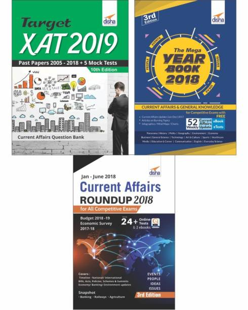 XAT 2019 Simplified (14 yrs Past Papers + 5 Mock Tests + General Awareness) 7th Edition