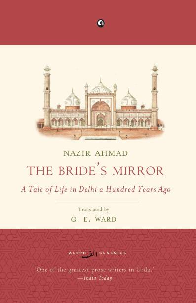 THE BRIDE'S MIRROR