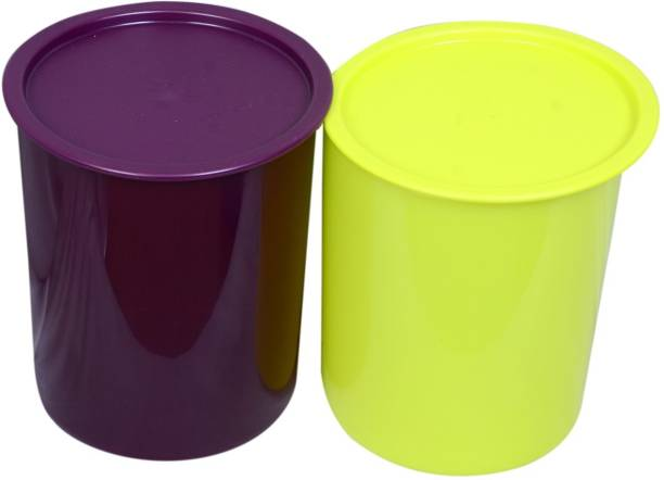 3f5fcbfe57c Containers - Buy Kitchen storage Containers Online at Best Prices In ...