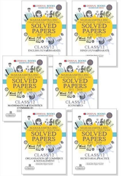 Oswaal Maharashtra HSC Solved Papers Class 12 (Set of 6 Books) English Yuvakbharati, Hindi Yuvakbharati, Maths and Statistics Commerce, Economics, Organisation of Commerce & Management ,Secretarial Practice (For March 2019 Exam)