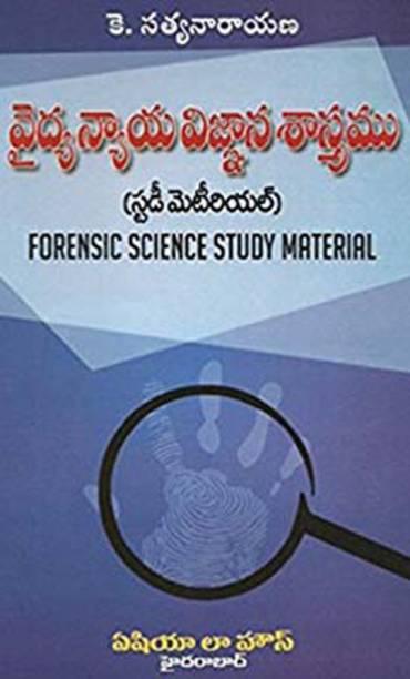 Telugu Books Store Buy Telugu Books At Best Prices Online On Flipkart Com