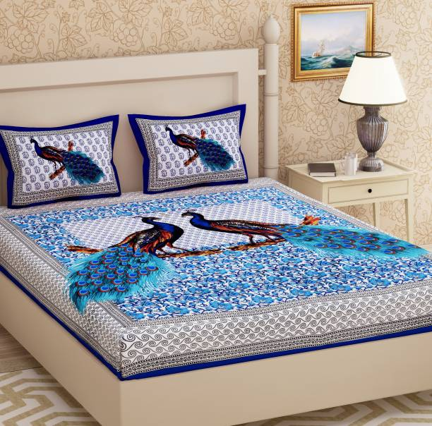 METRO LIVING 104 TC Cotton Double Animal Bedsheet