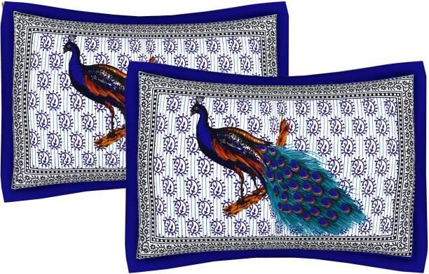 METRO LIVING Animal Cushions & Pillows Cover