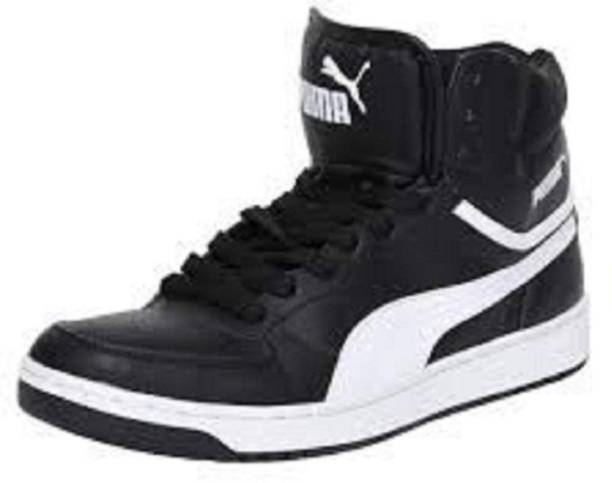 c660ce7c52e Puma Casual Shoes For Men - Buy Puma Casual Shoes Online At Best ...