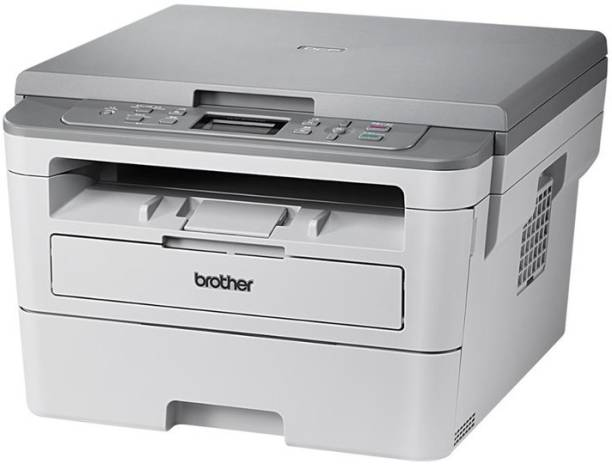 Brother DCP-B7500D Duplex Multi-function Color Printer