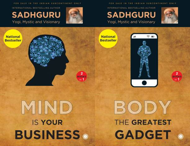 Book 1 Mind Is Your Business 2 Body The Greatest Gadget