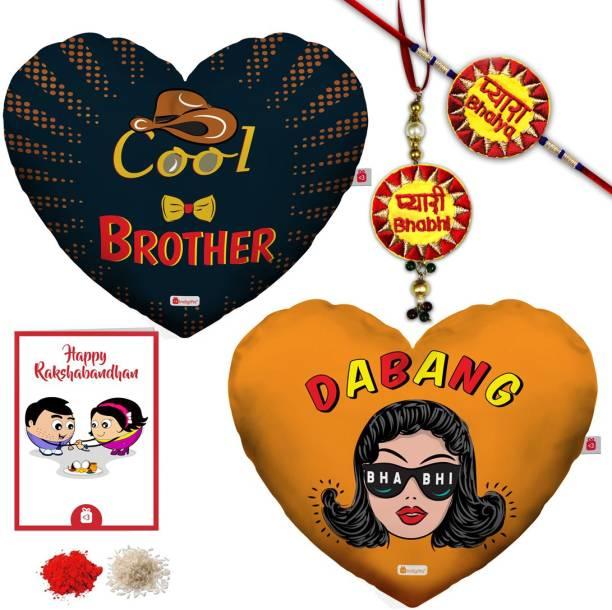 Indigifts Raksha Bandhan Gift Lumba, Cushion, Chawal Roli Pack, Rakhi, Greeting Card  Set