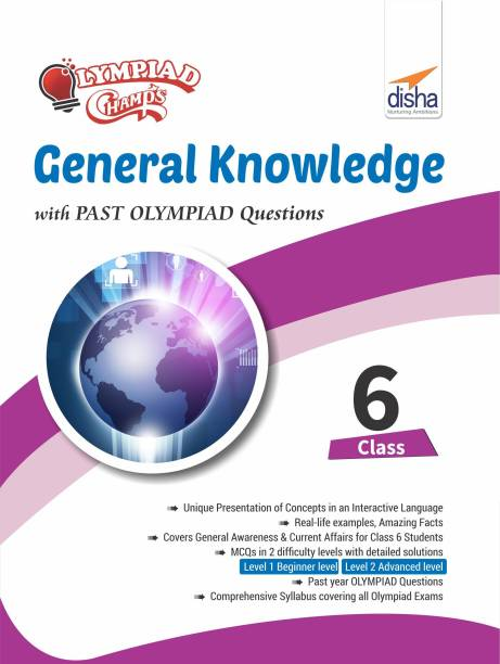Olympiad Champs General Knowledge Class 6 with Past Olympiad Questions