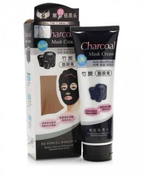 Vihado Charcoal Face Mask Cream Black Heads Removal (130 g)