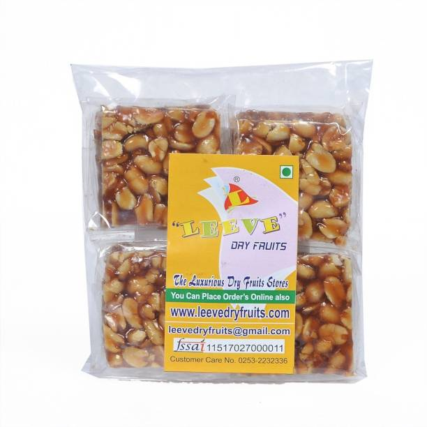 Khavda Sweets Mithai - Buy Khavda Sweets Mithai Online at Best