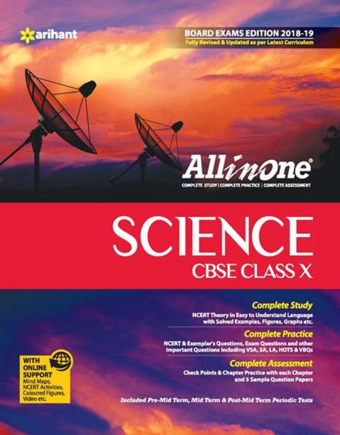 School books buy school books online at indias largest books store cbse all in one science class 10 for 2018 19 fandeluxe Images