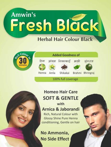 Panchvati Hair Color Buy Panchvati Hair Color Online At Best