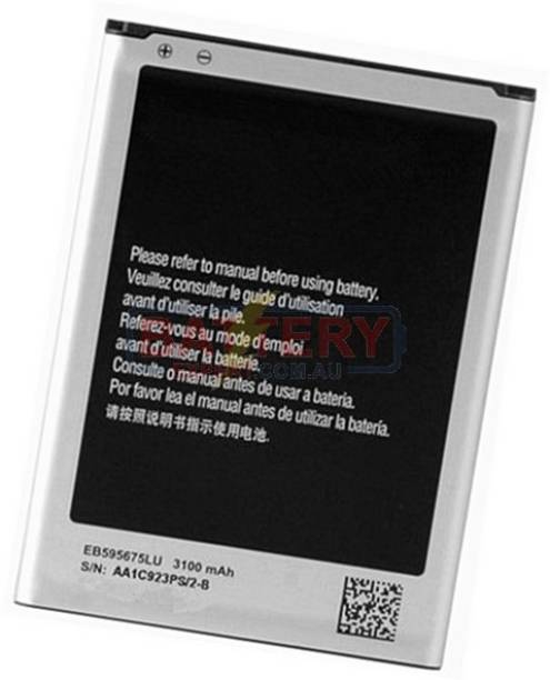 Close2deal Mobile Battery For Samsung Galaxy Note 2 Battery