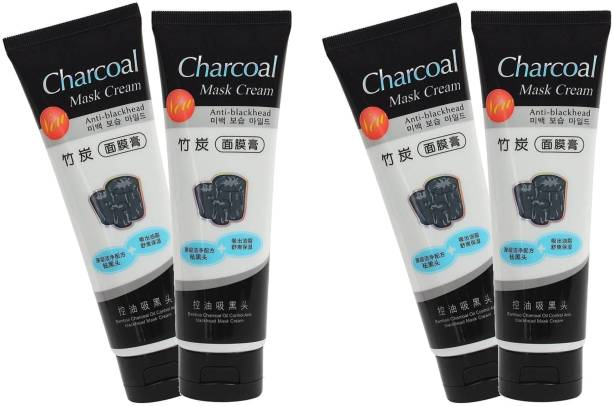 Vihado Activated Charcoal Peel Off Face Mask Cream for effectively removing Blackheads, Acne and Tightening Skin Pores with Deep Cleansing Formula 4 pack of 120 ml
