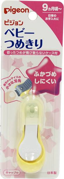 Pigeon Baby Nail Clippers