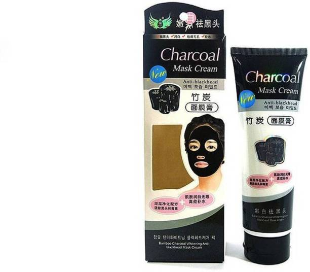 Vihado Charcoal Whitening Anti-Blackhead Peel off Mask Cream (130g)