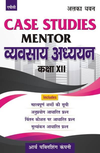 Case Studies Mentor Vyavsay Adhyan Class XII (Hindi)