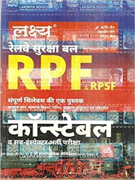 Lakshya Rpf Sub Inspector & Constable Book 2018