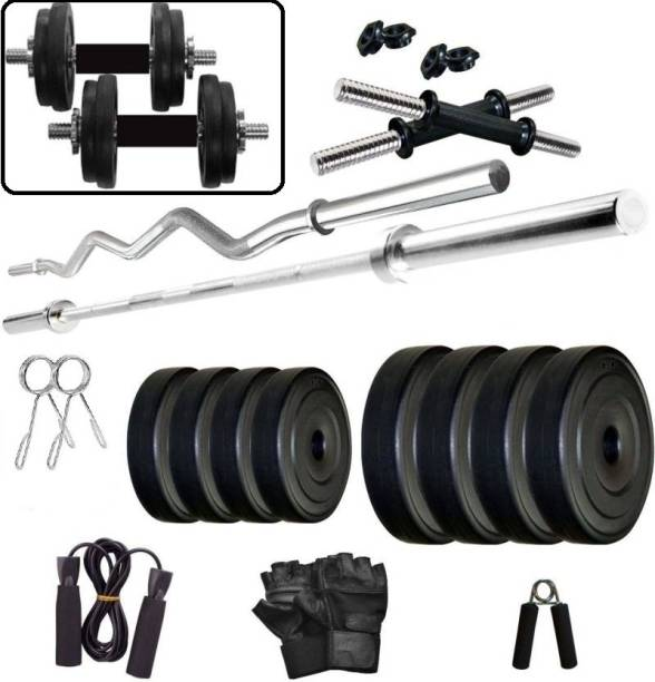 Star X 20 kg PVC weight with rods and accessories Home Gym Combo