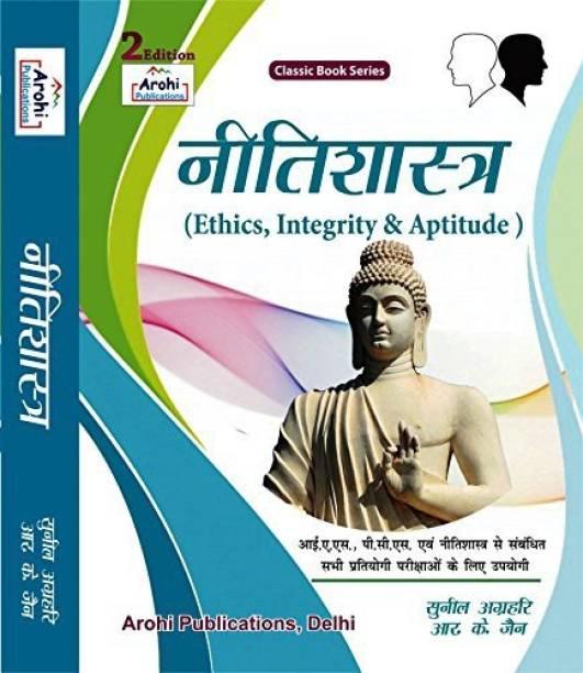 Ethics (Hindi) - Nitishastra with 1 Disc