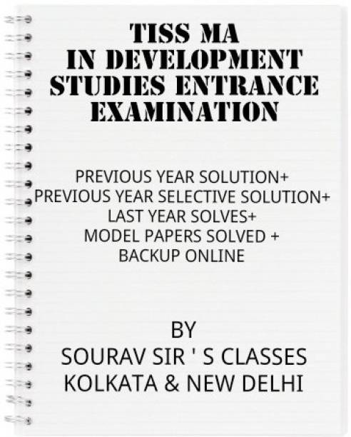 Tiss Ma In Development Studies Entrance Examination With Previous Year+last Year Solved+model Paper+backup Online
