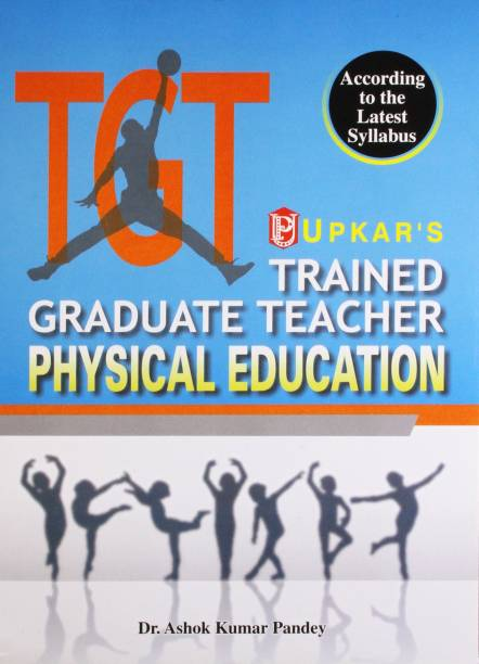 Ctet books buy ctet books online at best prices in india trained graduate teacher physical education fandeluxe Image collections