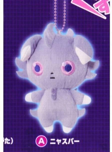 Bp Lottery Kuji Pokemon Huge Stuffed Toy - Nyasupa-Nyaonikusu - To Be  Attached To db9268a4d