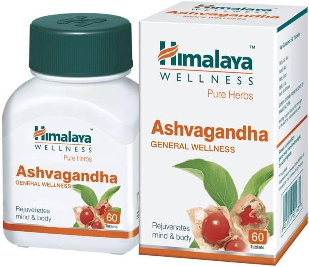 HIMALAYA Ashvagandha